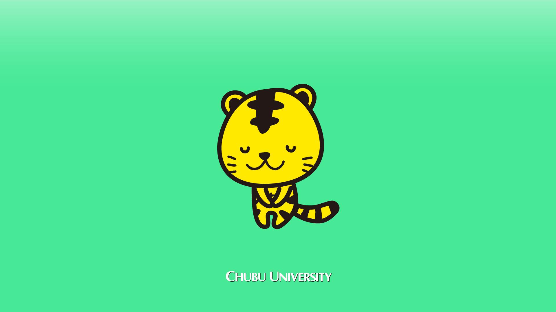 ちゅとらの壁紙 Monthly Chubu 中部大学